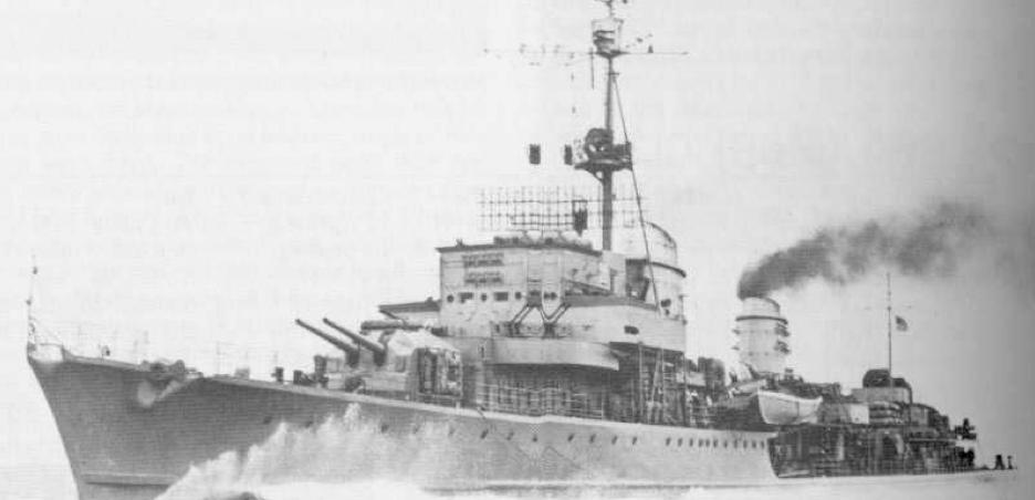 Эскадренный миноносец «Z-39»