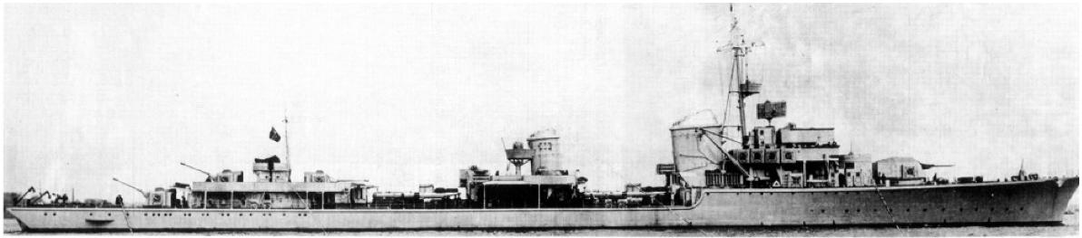 Эскадренный миноносец «Z-36»