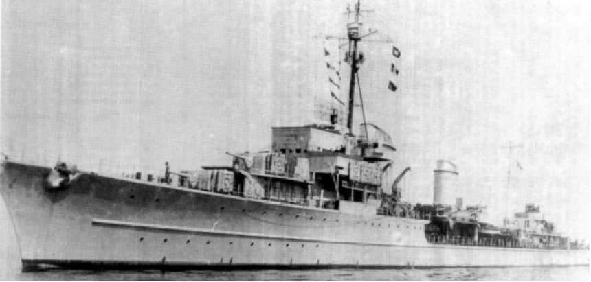 Эскадренный миноносец «Z-43»