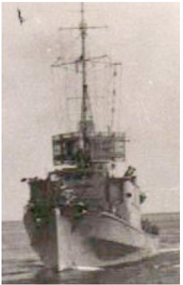 Миноносец «Т-17»