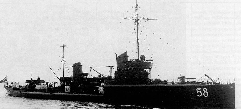 Миноносец «Т-158»