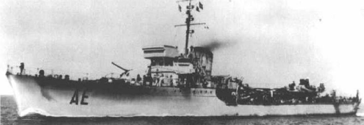 Миноносец «ТА-27» (Auriga)