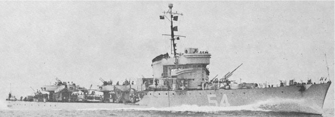 Миноносец «ТА-39» (Daga)