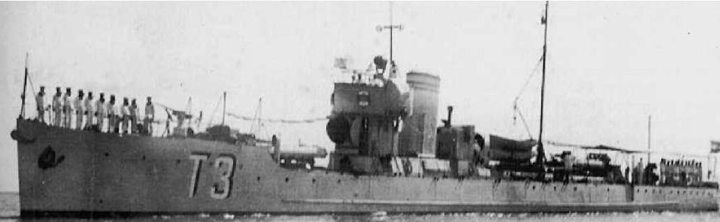 Миноносец «TA-48» (Tb -78T/Т-3)