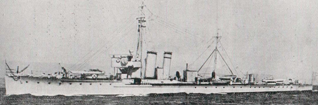 Миноносец «Kyzikos» (98-M)
