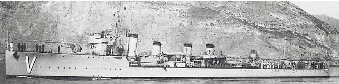 Эскадренный миноносец «Velasco»