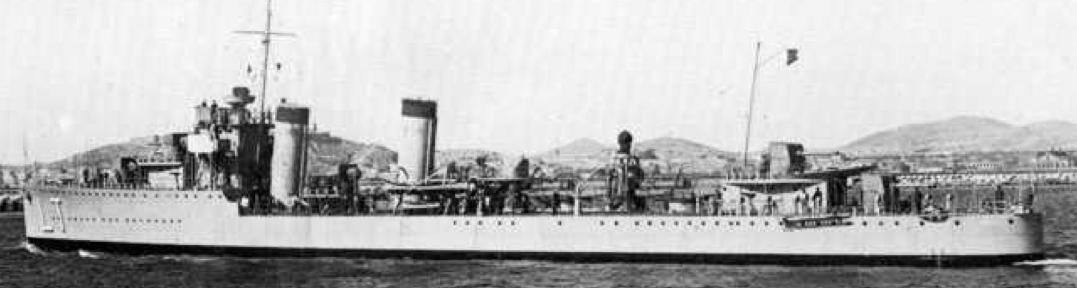 Эскадренный миноносец «Lepanto»