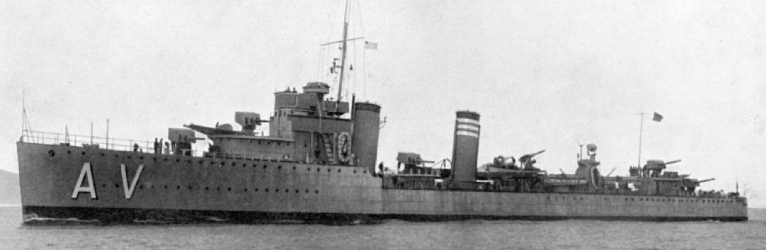 Эскадренный миноносец «Almirante Valdés»