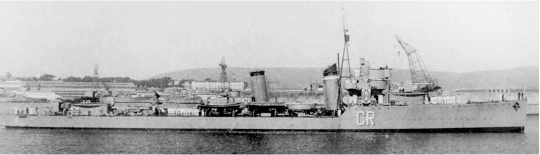 Эскадренный миноносец «Císcar»