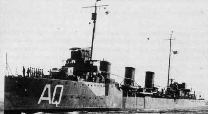 Эскадренный миноносец «Melilla» (Viscol/Aquila)