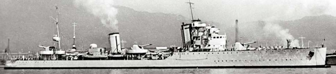 Эскадренный миноносец «Alvise Ca Da Mosto»