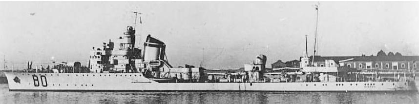 Эскадренный миноносец «Baleno»