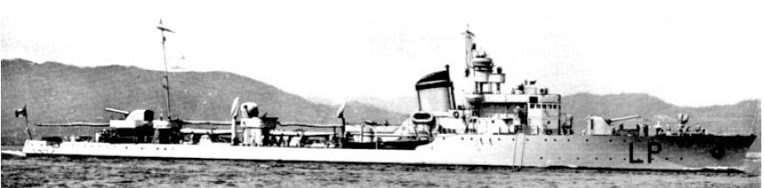 Эскадренный миноносец «Lampo»