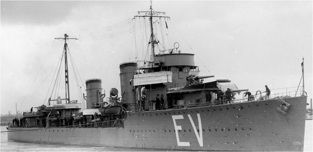 Эскадренный миноносец «Evertsen»
