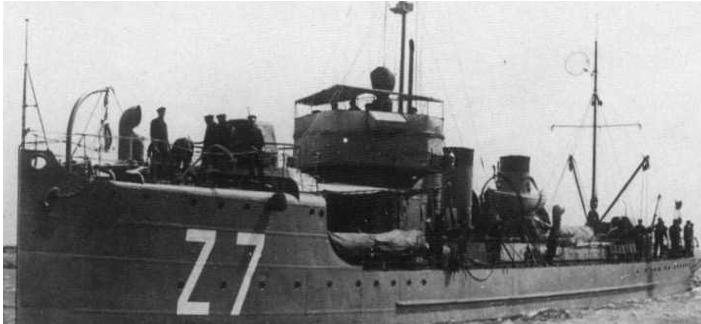 Миноносец «Z-7»