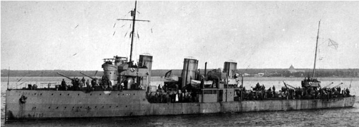 Эскадренный миноносец «Almirante Guise»