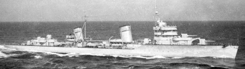 Лидер эсминцев «Москва»