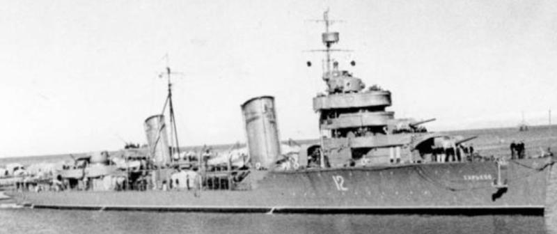 Лидер эсминцев «Харьков»