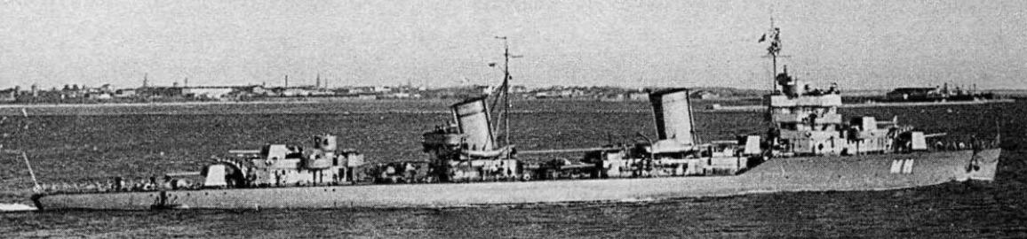 Лидер эсминцев «Минск»