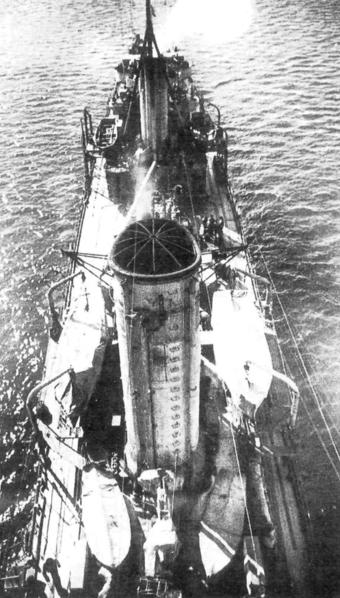 Лидер эсминцев «Баку»