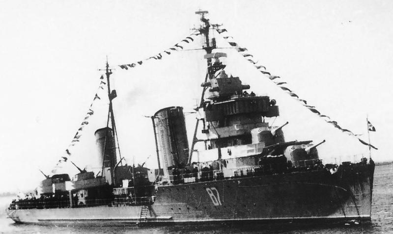 Лидер эсминцев «Тбилиси»