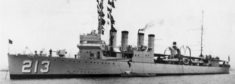 Эскадренный миноносец «Barker» (DD-213)
