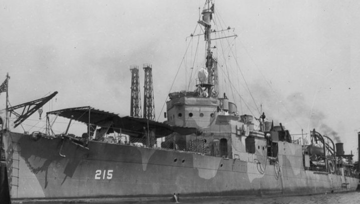 Эскадренный миноносец «Borie» (DD-215)