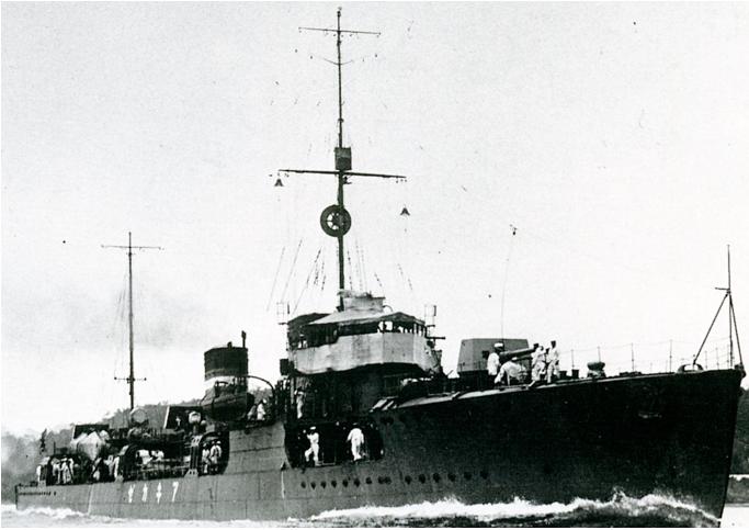 Эскадренный миноносец «Akikaze»