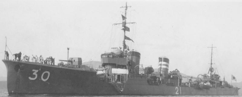 Эскадренный миноносец «Kisaragi»