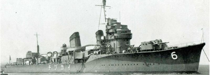 Эскадренный миноносец «Ikazuchi»