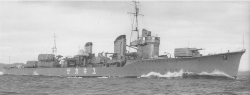 Эскадренный миноносец «Yukikaze»