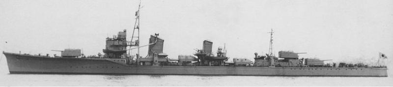 Эскадренный миноносец «Naganami»