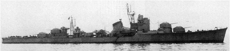 Эскадренный миноносец «Harutsuki»