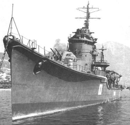 Эскадренный миноносец «Yoizuki»