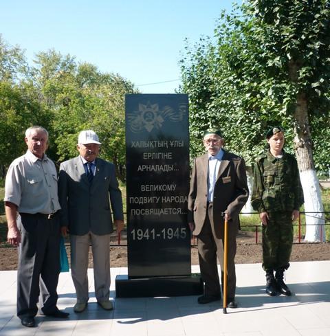 с. Старый Колутон Астраханского р-на. Памятный обелиск подвигу народа в Великой Отечественной войне, был открыт в 2012 году.