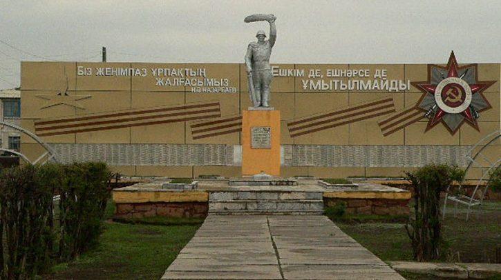 с. Карааул Абайского р-на. Памятник воинам, павшим в годы Великой Отечественной войны