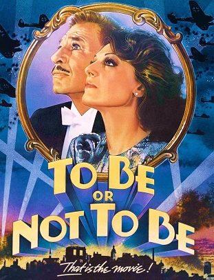 «Быть или не быть»