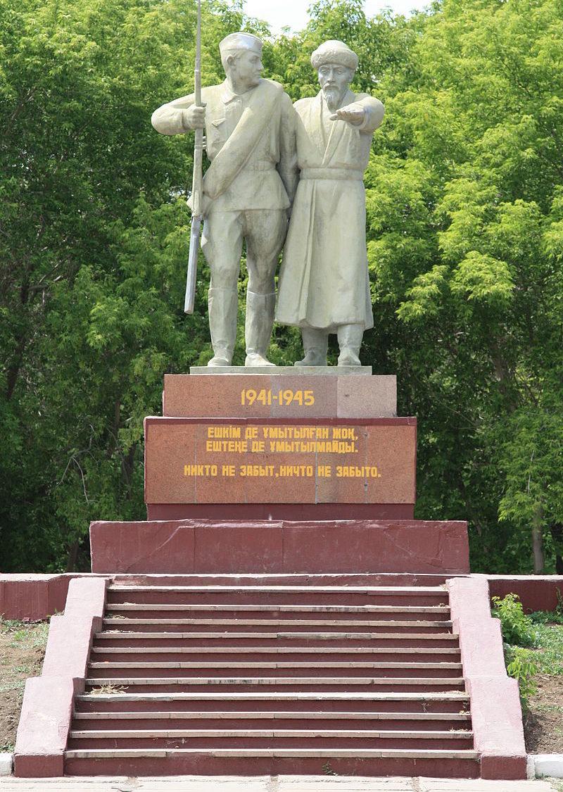 г. Атбасар Атбасарского р-на. Памятник в парке Победы землякам, погибшим в годы войны.