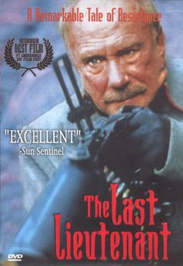 Последний лейтенант
