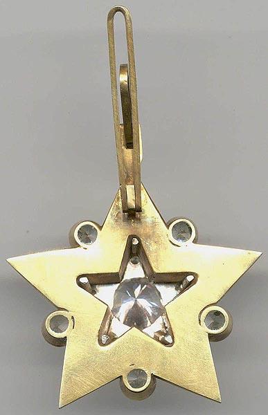 Реверс Маршальской Звезды Маршала Советского Союза и Адмирала Флота Советского Союза.