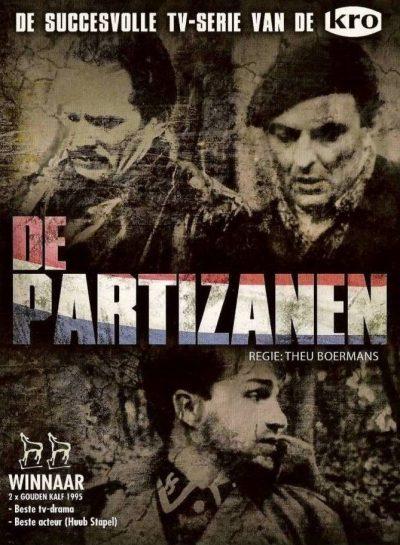 Партизаны (3 серии)