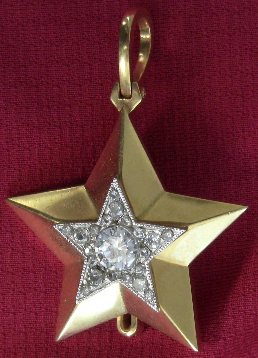 Аверс Маршальской Звезды Маршала рода войск, Генерала Армии и Адмирала Флота.