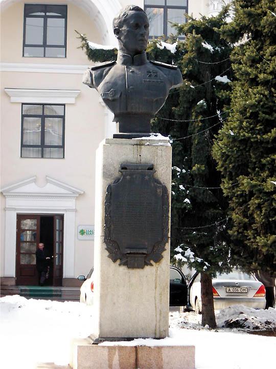г. Алматы. Памятник-бюст