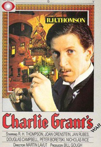 Война Чарли Гранта