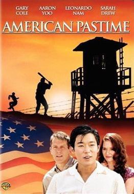 Американское времяпровождение