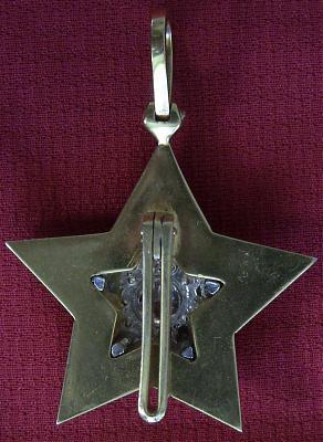 Реверс Маршальской Звезды Маршала рода войск, Генерала Армии и Адмирала Флота.