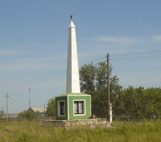 с. Иванковка Буландынского р-на. Памятник воинам, павшим в Великой Отечественной войне.