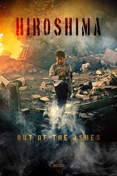Хиросима: из пепла