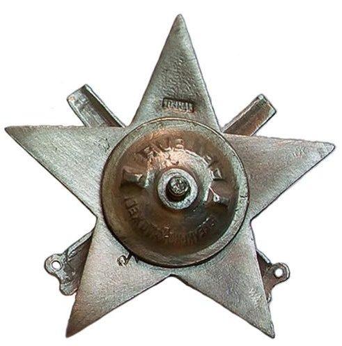 Аверс и реверс знака «За отличную морскую боевую подготовку».