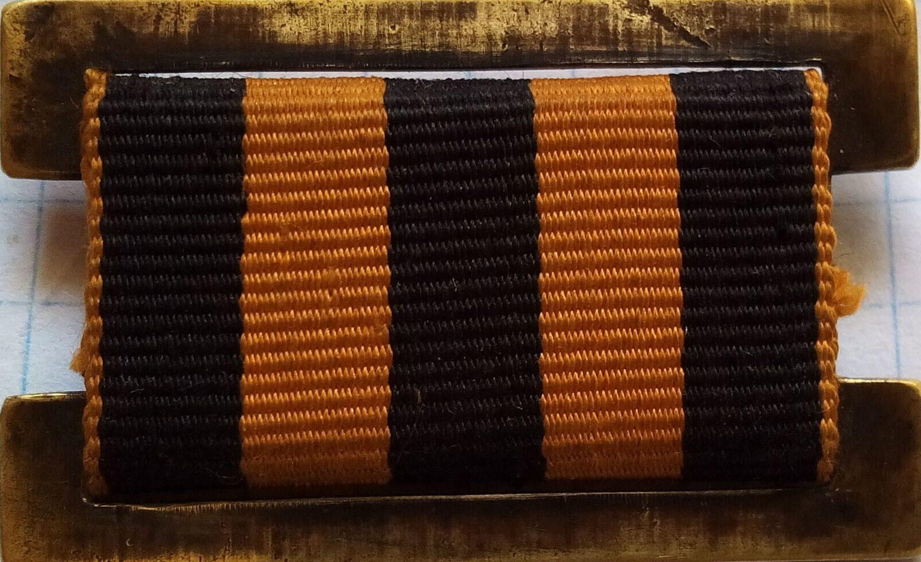 Аверс и реверс гвардейского знака для офицеров ВМФ.
